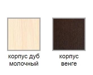 Варианты цвета каркас